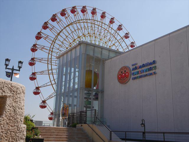 「神戸アンパンマンミュージアム」と観覧車