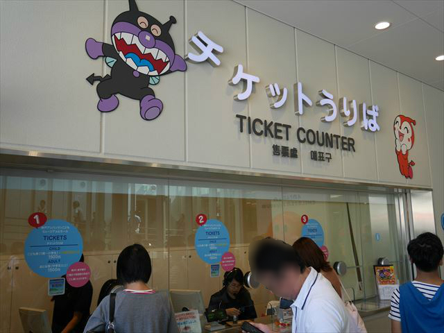 「神戸アンパンマンミュージアム」チケット売り場
