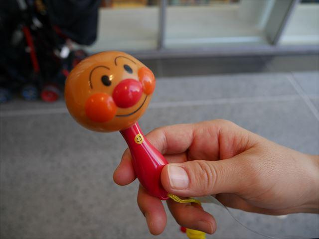 子供用おまけ・神戸アンパンマンミュージアム