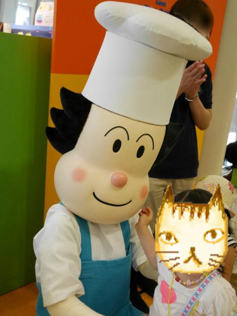 「神戸アンパンマンミュージアム」キャラクターが挨拶に登場
