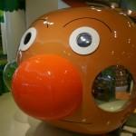 「神戸アンパンマンミュージアム」アンパンマン号の乗り物