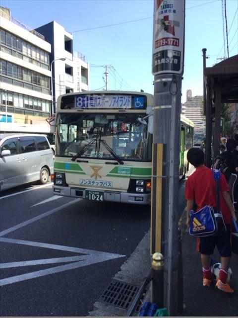 市バス「舞洲スポーツアイランド行き」のバス