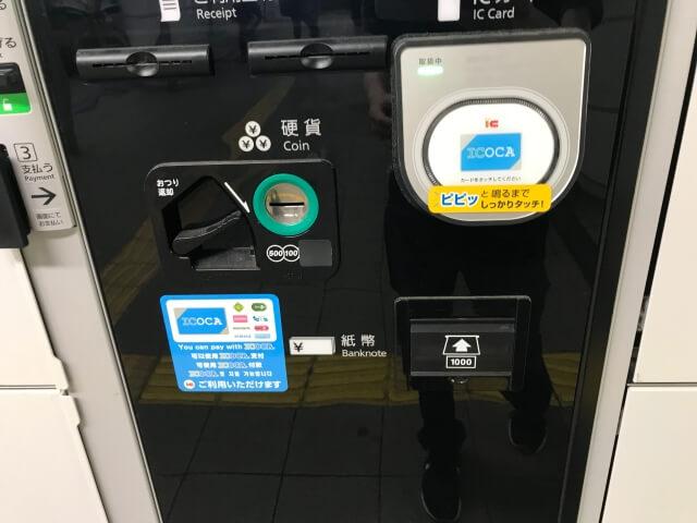 大阪メトロ「森ノ宮駅」コインロッカーICカード支払い