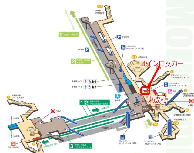 大阪市営地下鉄・森ノ宮駅の構内図
