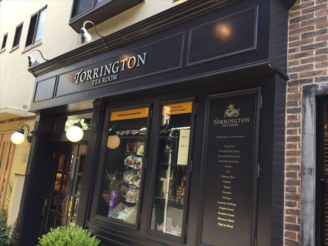 「トリントンティールーム(Torrington Tea Room)」谷町六丁目