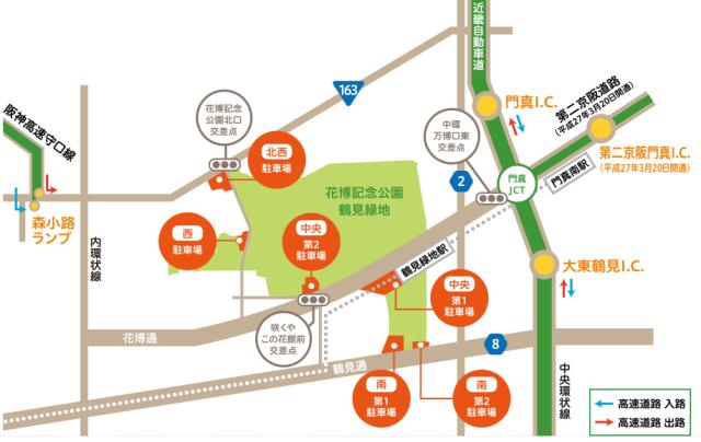 鶴見緑地公園・駐車場マップ