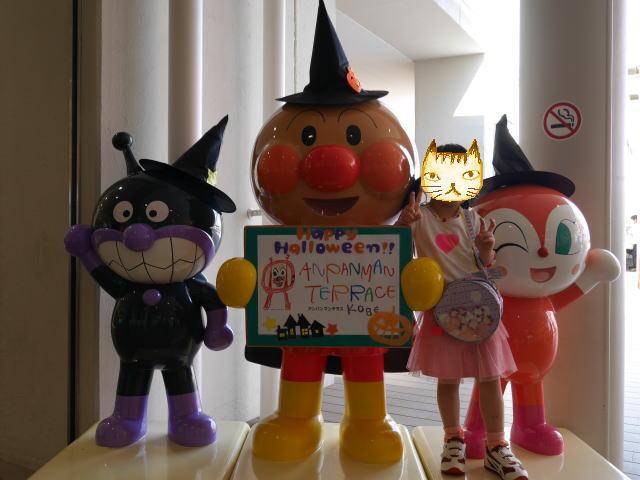 「神戸アンパンマンミュージアム」で記念写真している娘の様子
