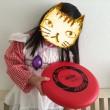 ボーネルンド・フリスビー「soft saucer(volley)」を家で遊んでいる様子
