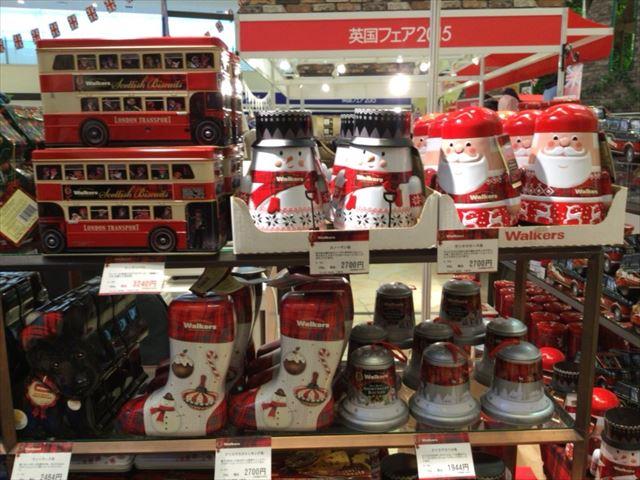 阪急梅田本店の英国フェア・2015の様子・祝祭広場・ウォーカーズ