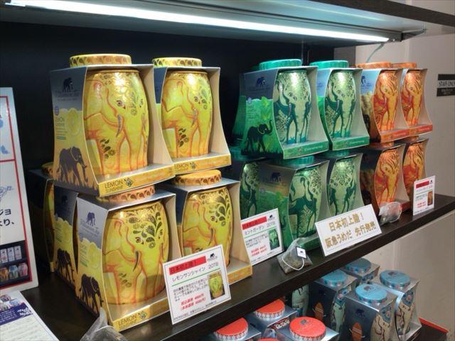 阪急梅田本店の英国フェア・2015の様子・催場・ウィリアムソン