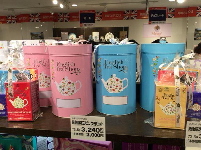 阪急梅田本店の英国フェア・2015の様子・催場