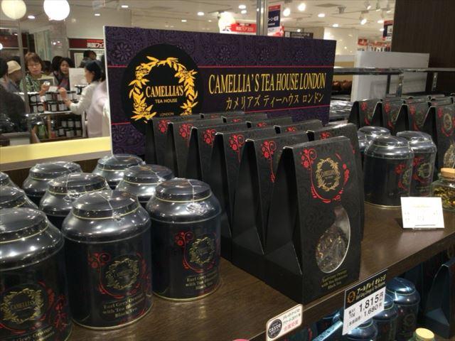 阪急梅田本店の英国フェア・2015の様子・催場・紅茶