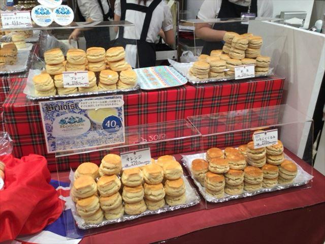 阪急梅田本店の英国フェア・2015の様子・催場・スコーン