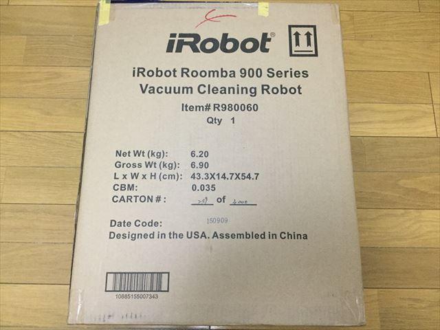 iRobot「ルンバ980(roomba 980)」開封