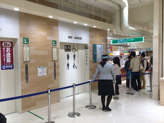 阪神百貨店梅田本店地下1階・東エレベーター