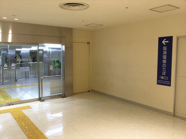 阪神百貨店梅田本店地下2階・東エレベーター