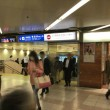 阪神電車「梅田駅」東改札
