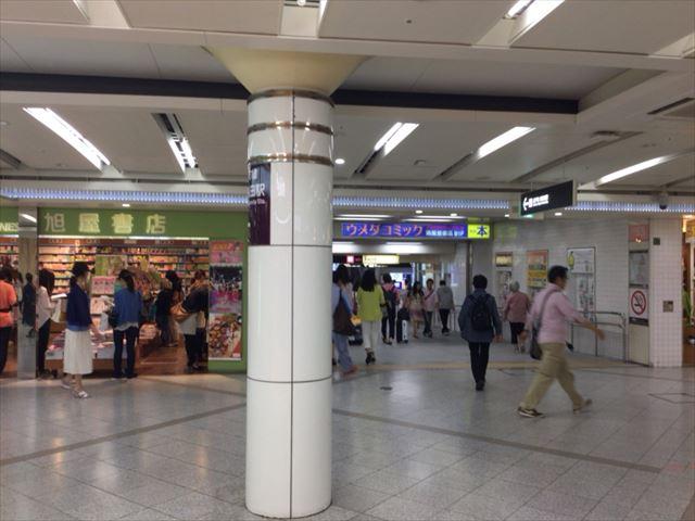 旭屋書店・梅田地下街店