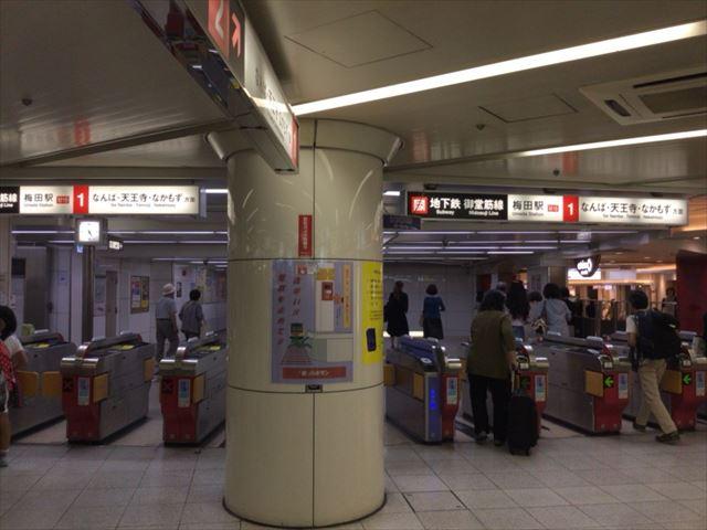 地下鉄・御堂筋線「梅田駅」改札前