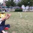 中之島公園の芝生広場