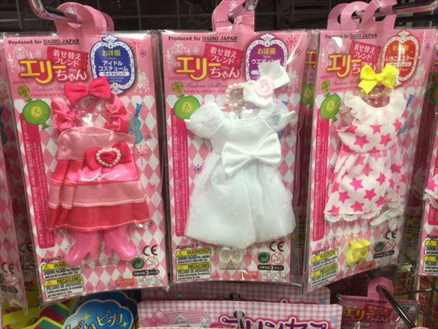 ダイソーのきせかえ人形「エリーちゃん」の服