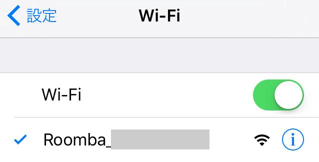 Wi-Fi設定画面:iOS