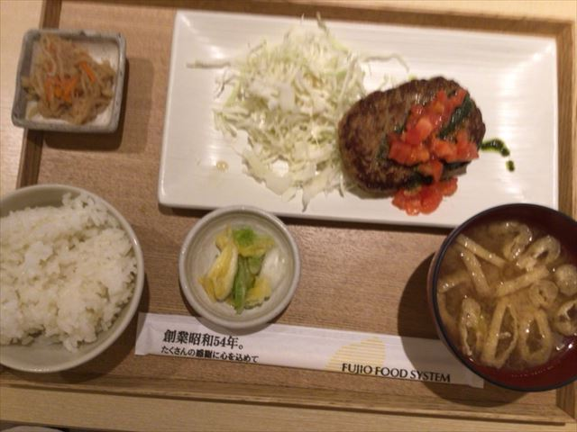 さち福やカフェ・天王寺ミオプラザ館店日替わり定食・ハンバーグ