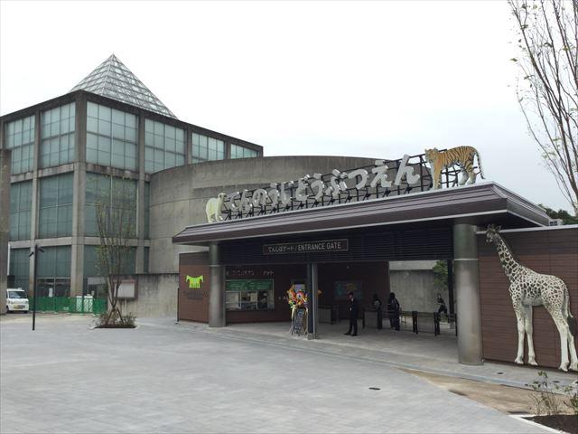 てんしばと天王寺動物園入口ゲート
