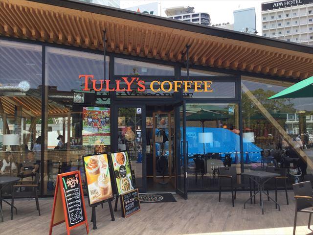 タリーズコーヒーてんしば店