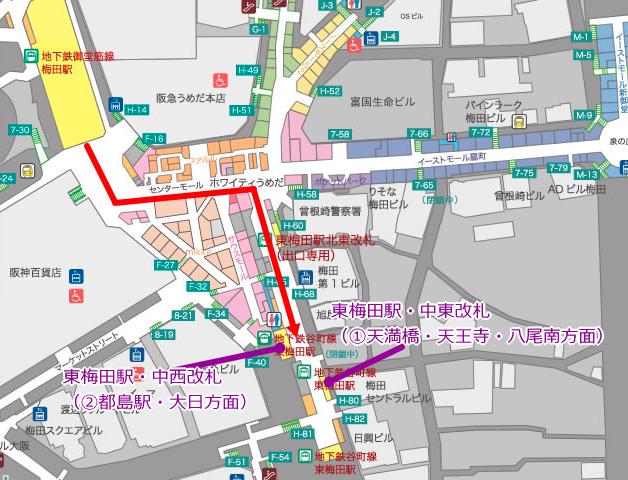 「Whityうめだ」マップ・谷町線「東梅田駅」乗り場