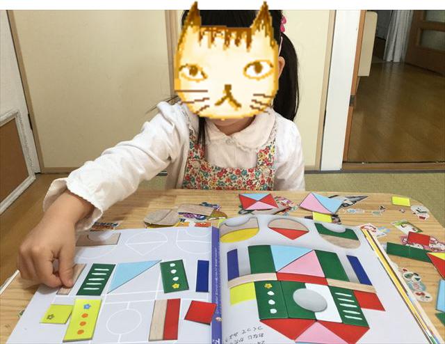 幼児ポピー「ポピっこ」を学習している娘