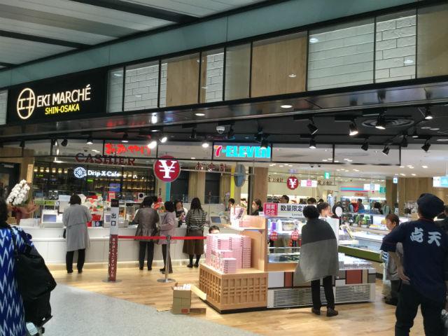新大阪駅・エキマルシェ入口付近