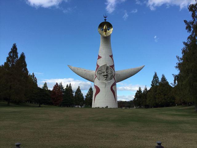 万博記念公園・太陽の塔
