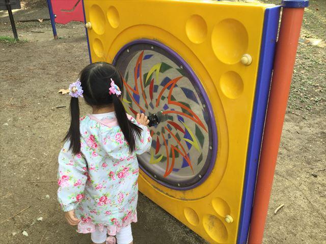 万博記念公園、子供の遊具公園「やったねの木」ユニバーサル遊具