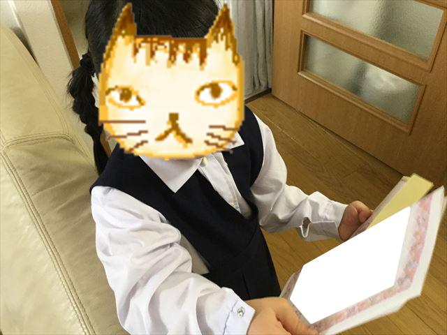 「キャラレター」プリキュアからの手紙が届いたときの子供の様子