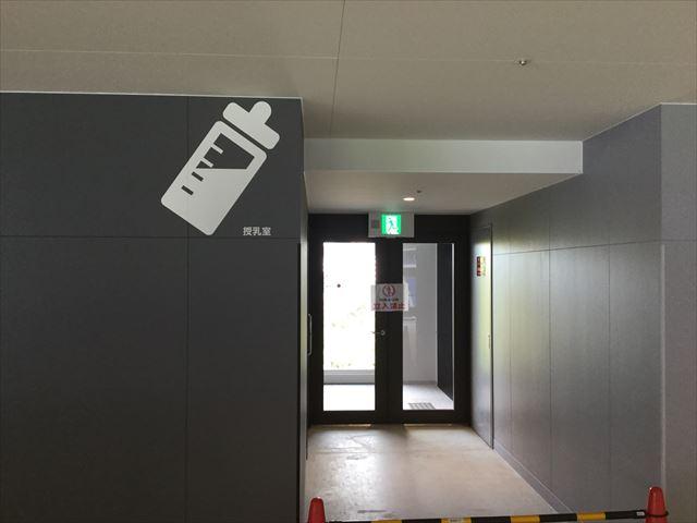 ガンバ大阪新スタジアム(市立吹田スタジアム)内を見学・授乳室(ベビールーム)