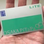 「PiTaPaカード」大阪市営地下鉄