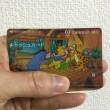 「東京三菱UFJ銀行」キャッシュカード本人