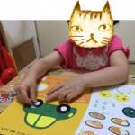 幼児教材を学習している子供の様子