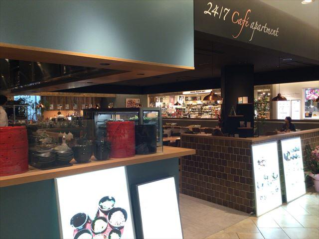グランフロント大阪「24/7 cafe apartment」の入口付近の様子