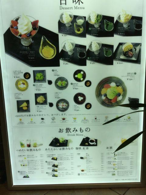 グランフロント大阪「24/7 cafe apartment」甘味デザートメニュー