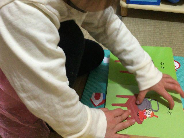 赤ちゃん絵本を自分で読みだした娘の様子