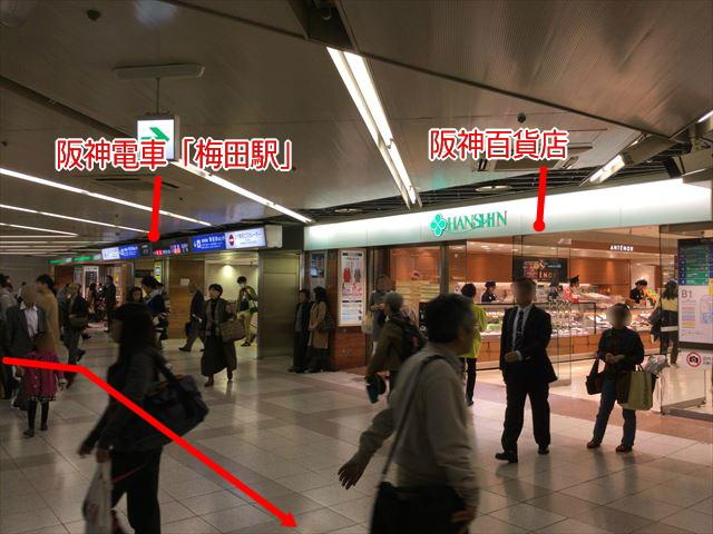 阪神百貨店・阪神電車前