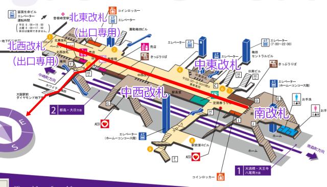東梅田駅構内地図