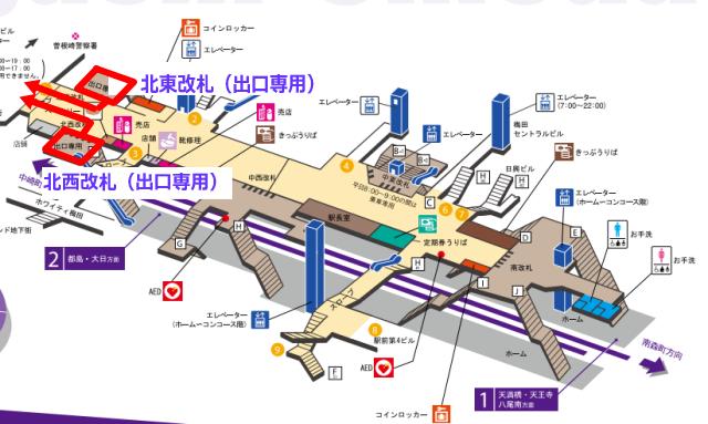 谷町線「東梅田駅」駅構内マップ