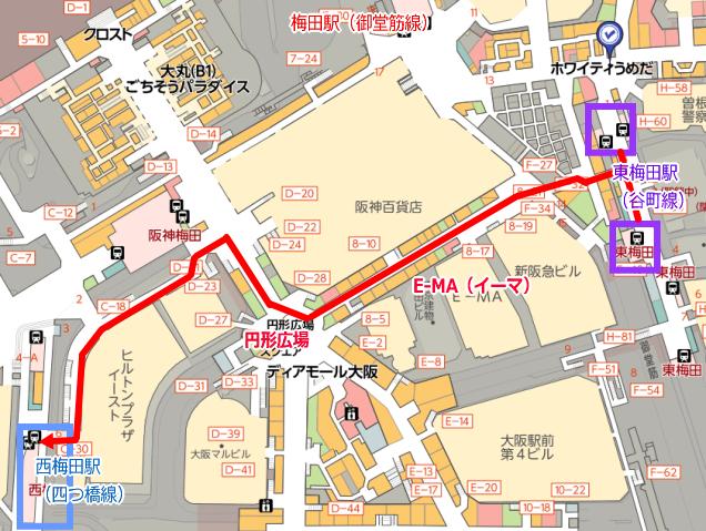谷町線「東梅田駅」から四つ橋線「西梅田駅」への地図2、最短ルート