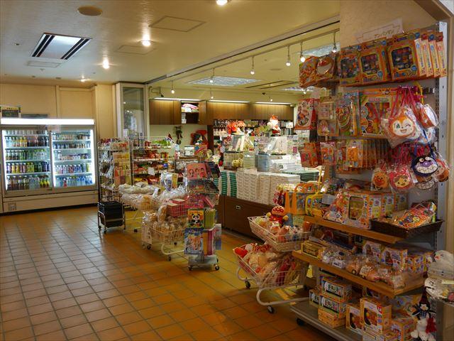 「ホテルグリーンプラザ東条湖」売店・お土産物売り場