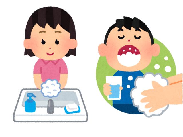 子供の手洗いとうがい