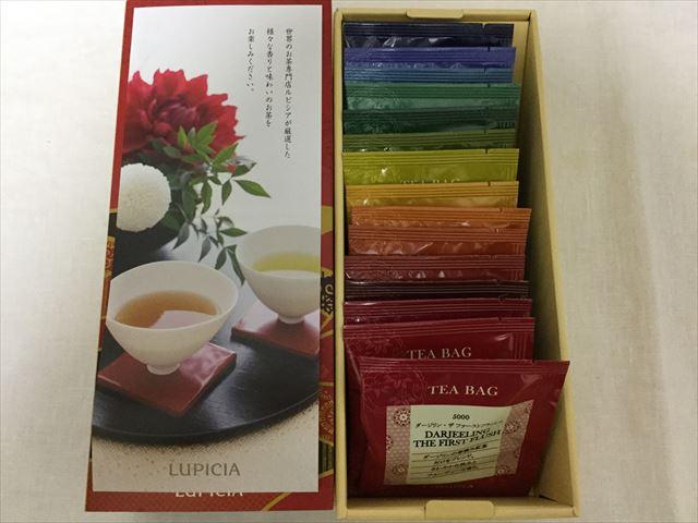 2016年新春「ルピシア(lupicia)」福袋・おまけ「人気のお茶ティーバッグセット15種入り」