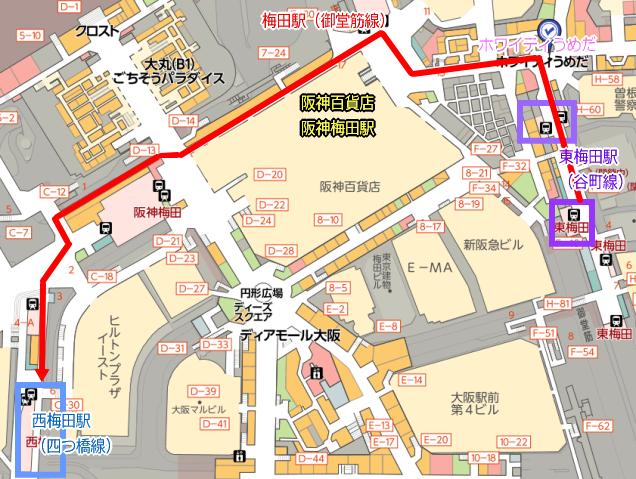 谷町線「東梅田駅」から四つ橋線「西梅田駅」への地図1